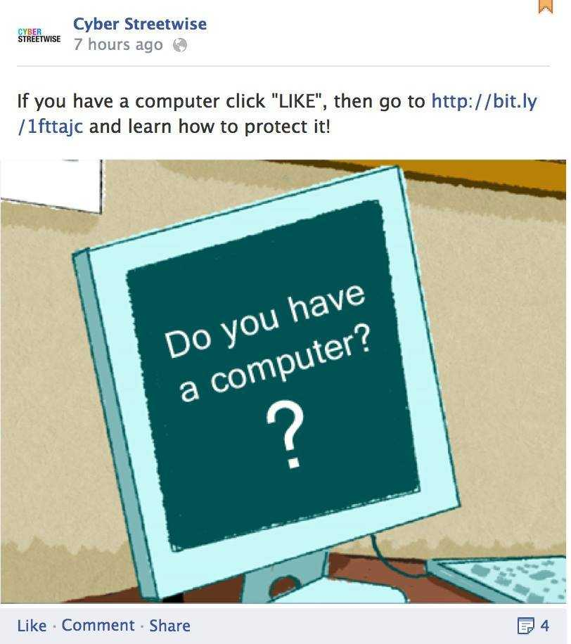 do you have a computer